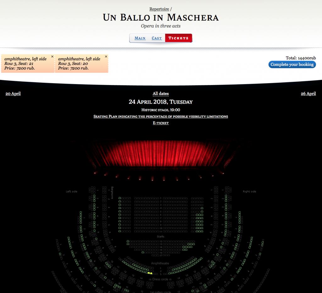 Bolshoi tickets Moscow hall