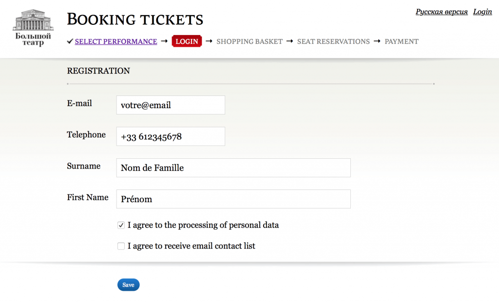 How to buy tickets for Bolshoi Theatre Moscow