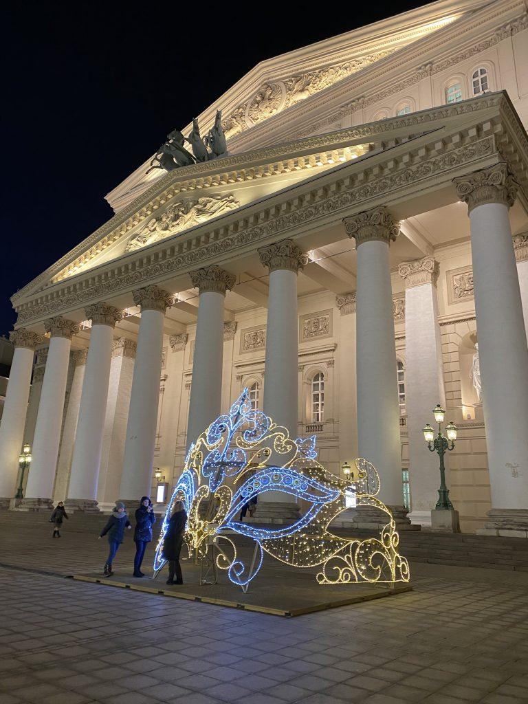 Bolshoi Theatre blog Julie et Florian Moscow