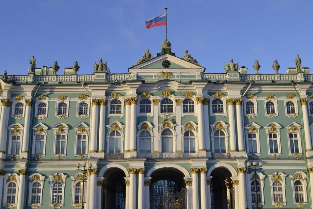Palaces of the tsars St Petersburg winter palace