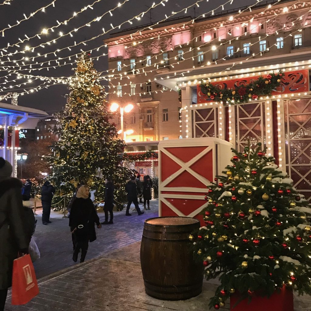 Christmas market Moscow