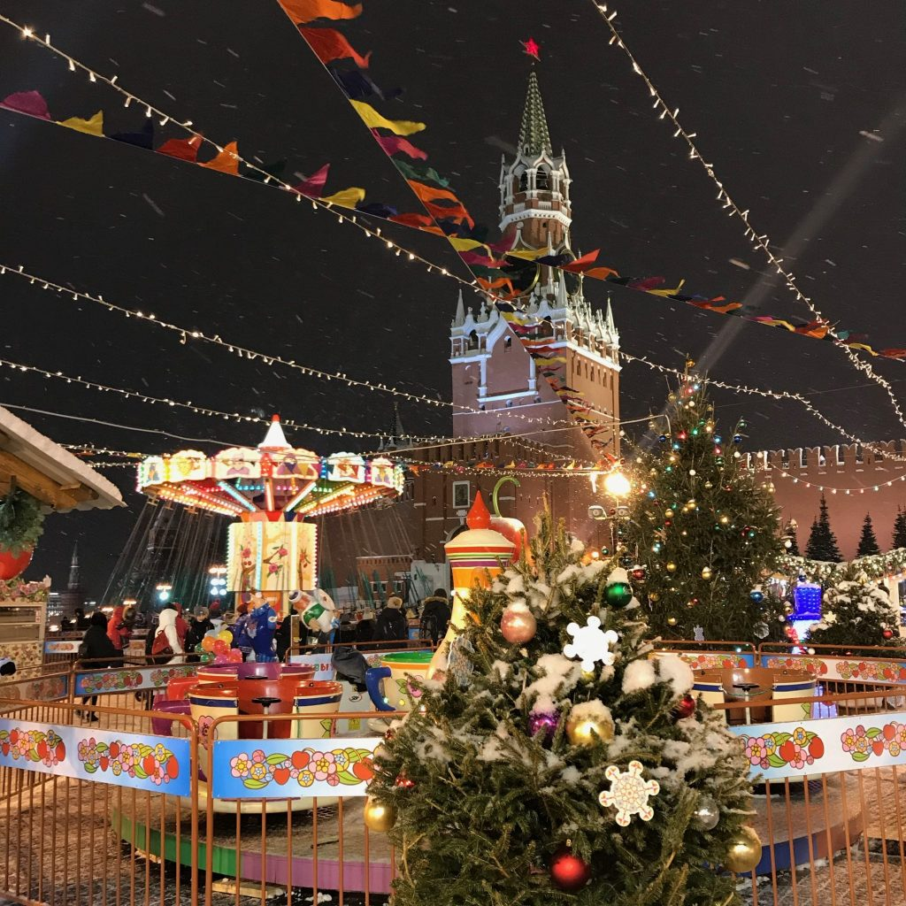 Blog Christmas and New Year in Moscow