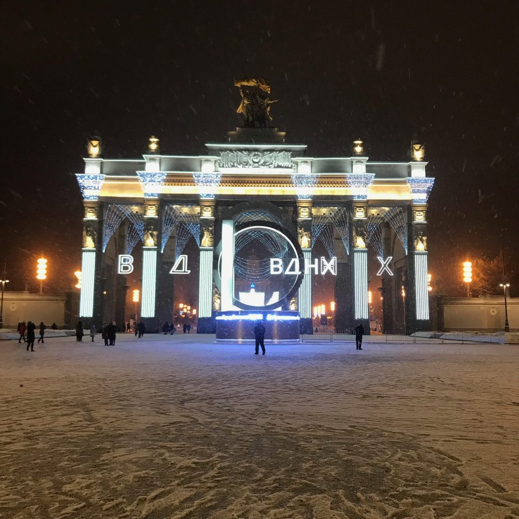 New Year Moscow