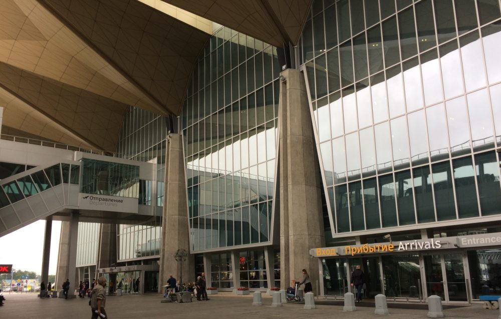 St Petersburg airport transfer   Public transport & taxi from airport Pulkovo