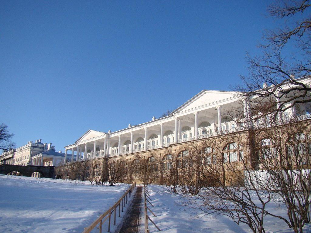 Catherine Palace Tsarskoye Selo